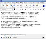 Screenshot_composer